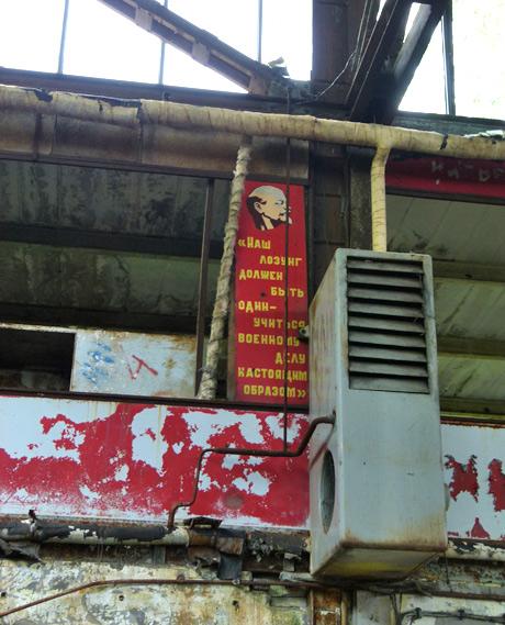 Kapuzina: Verfallene Flugzeugwerke Rangsdorf